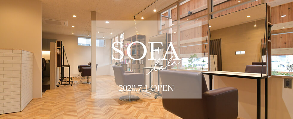 SOFA lala OPEN